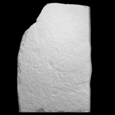 Stele with Text