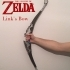 Link's Bow from Legend Of Zelda image