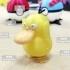 Psyduck / 可達鴨 / 傻鴨 / コダック -- Pokemon image