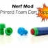 Nerf Explosive Tips - Party Snap Foam Dart Tips image
