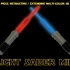 Light Saber Mini - Every Star Wars Fan Needs One! image
