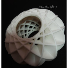 Picture of print of Coral Lamp