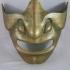 Samurai Half Mask (Mempo) image