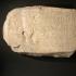 Limestone funerary stela image