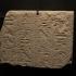 Limestone wall fragment image