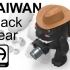 Taiwan Black_bear [Cowboy hat] image