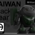 Taiwan Black_bear Military [Only Breastplate] image