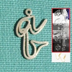 Personalised Lucida Handwriting Font Earring