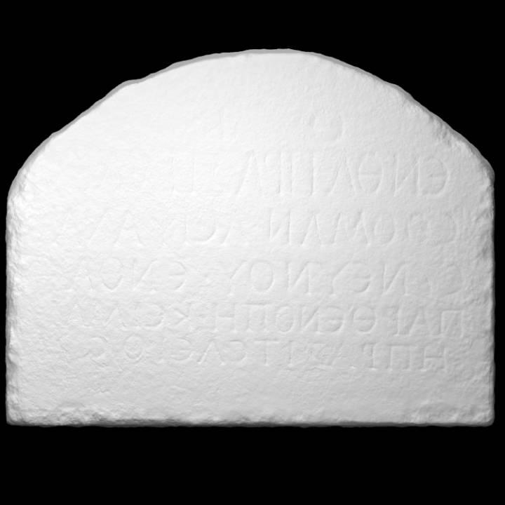 Inscribed Funerary Relief