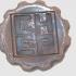 CHEP Coin image