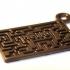 Maze keychain image
