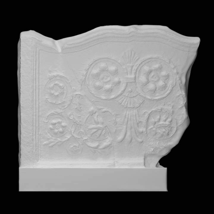 Fragment of a barrier with floral decoration