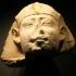 Pharaoh Head image