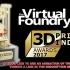 #3DPIAwards image