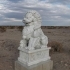Guardian Lion of Route 66 image