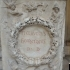 "Roman Altar: ""Ara Casali"" image"