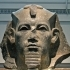 Granite Head of Amenemhat III image