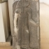 Ancient Egyptian relief representing Horus image
