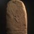 Les Maurels Statue-Menhir of a Male Figure image
