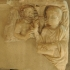 Fragment of a Christian sarcophagus image