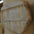Votary stele for Zeus Dorios image