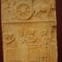 Achaemenid funerary stele image
