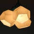 Customizable Lamp Shade image