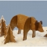 Bear & Tree cookie cutter image