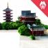 Asakusa Senso-ji Temple image