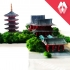 Asakusa Senso-ji Temple primary image