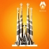 Sagrada Familia, Nativity Facade - Barcelona image