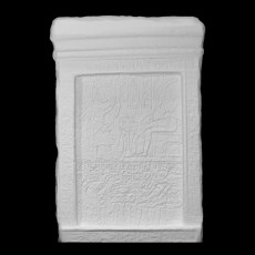Door shaped funerary stele