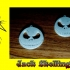 Jack Skellington earring image