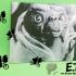 DIBUJO E.T. 3D image
