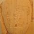 Part of a grave stele image