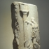 Fragment of a votive relief image