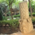 Statue plinth image
