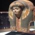 Sarcophagus Mask image
