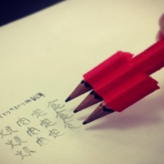 Cheat pencils