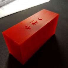 Picture of print of Jawbone Jambox design