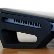 230x230 laptop stand logo 1u