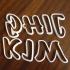 Alphabet cookie cutter 70 mm high image