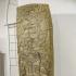 Stele 11 of Kaminaljuyu image
