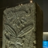 Stele with character from Chichen Itza image