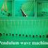 Pendulum wave machine image