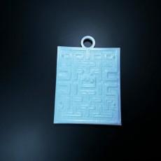 Pac-man Maze ornament