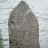 Ogham Stone - Derrygariff, Co. Kerry. Macalister Derrygarriv image