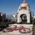 Monumento a la Revolución - Mexico City image
