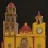 Basilica of Guanajuato image