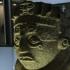 Sculpture of Personage of Ek Balam [2] image